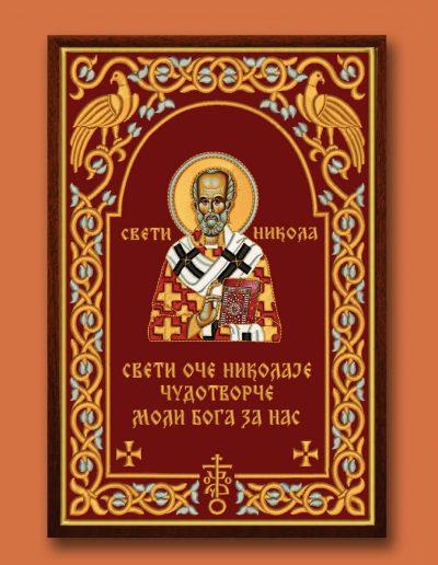 Иконе везене - св Никола