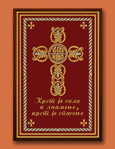 Иконе везене - Крст