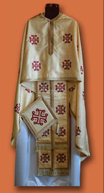 Свештеничке одежде - жуте везене