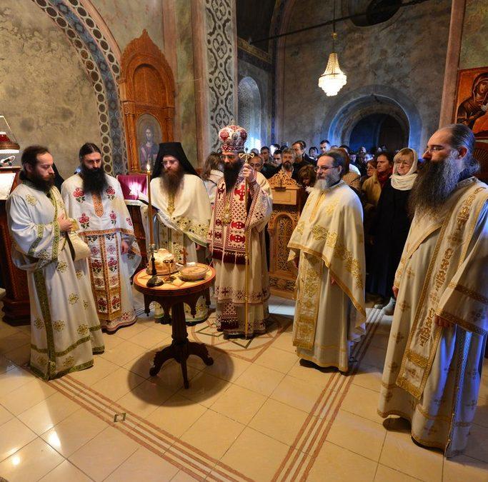 Празник Светог Николе