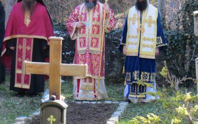 Молитвено сећање на монаха Нектарија