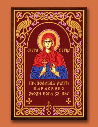 Иконе везене - св Петка