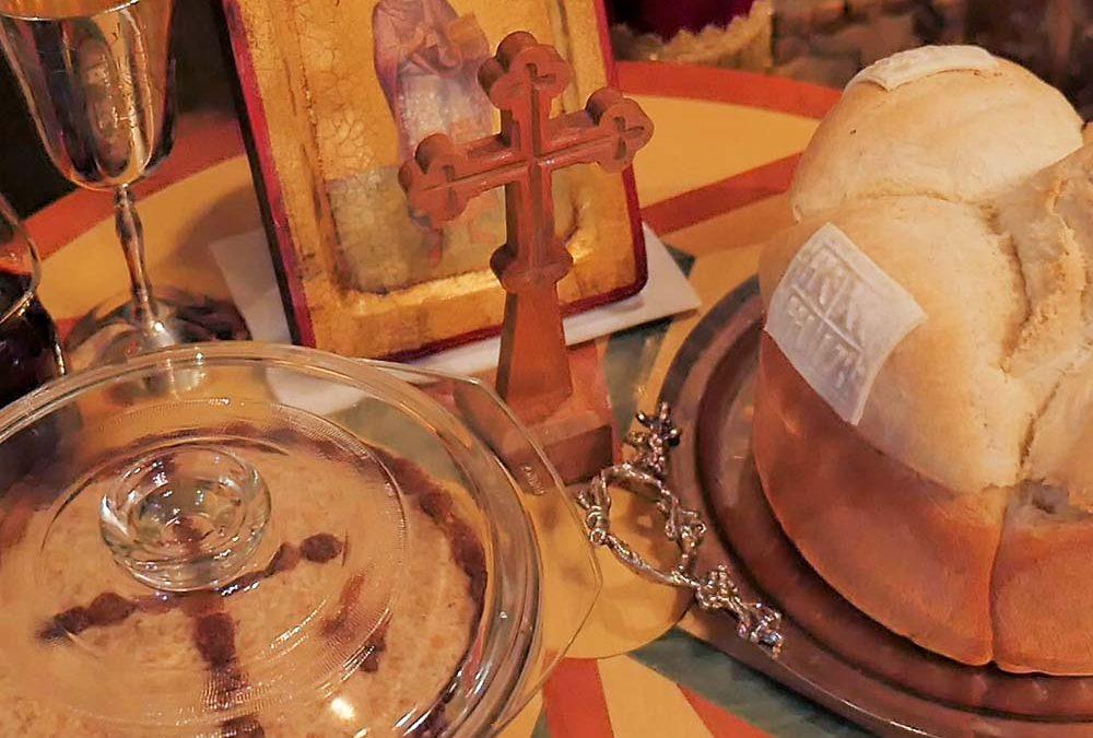 Св.Трифун у манастиру Буково