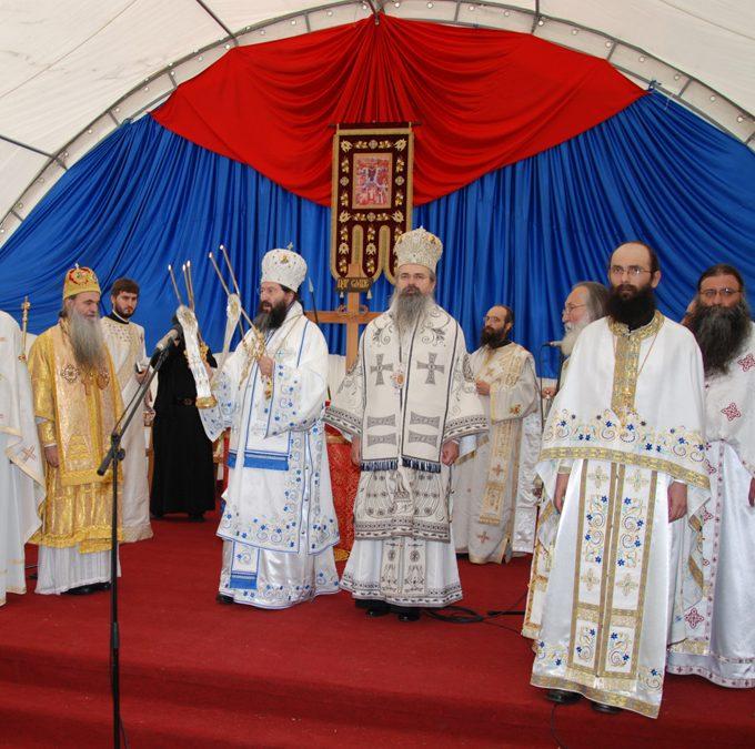 Освећење конака у манастиру Буково