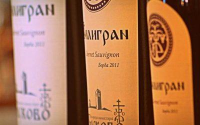 Дегустација манастирских вина