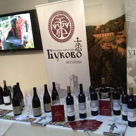 Манастирска вина у Бриселу