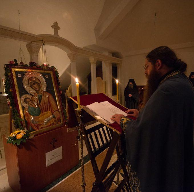 Прослава Покрова Пресвете Богородице