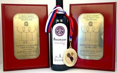 Златна медаља за манастирско вино
