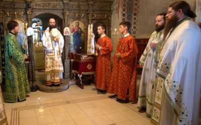 Имендан архимандрита Козме, игумана манастира Буково