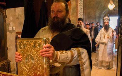 Недеља о слепом – у манастиру Буково