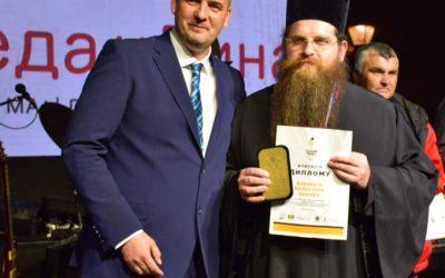 Вино манастира Буково победник на сајму вина и меда у Неготину