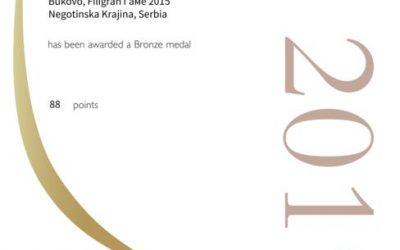 Бронзана медаља за вино