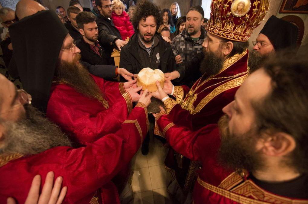 Свети Трифун у манастиру Буково