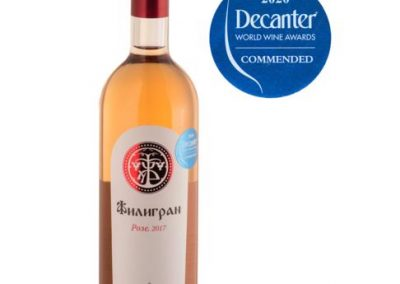 Filigran Roze Decanter 2020 Commended web