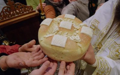 Слава параклиса манастира Буково