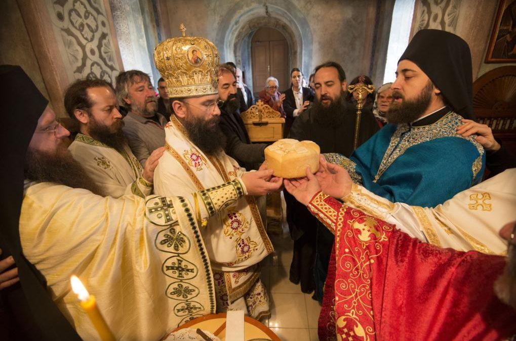 Имендан Епископа тимочког