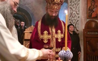 Прослављена слава обитељи манастира Буково