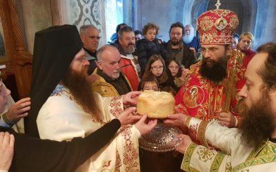 Слава Епископа тимочког г. Илариона у манастиру Буково