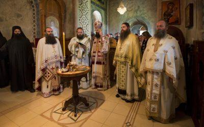 Празник Св. Платона Бањалучког у Букову