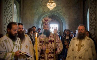 Прослава Св. Василија Острошког у манастиру Буково